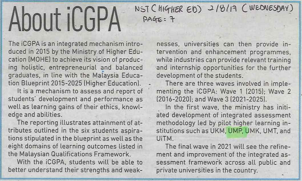 about-iCGPA