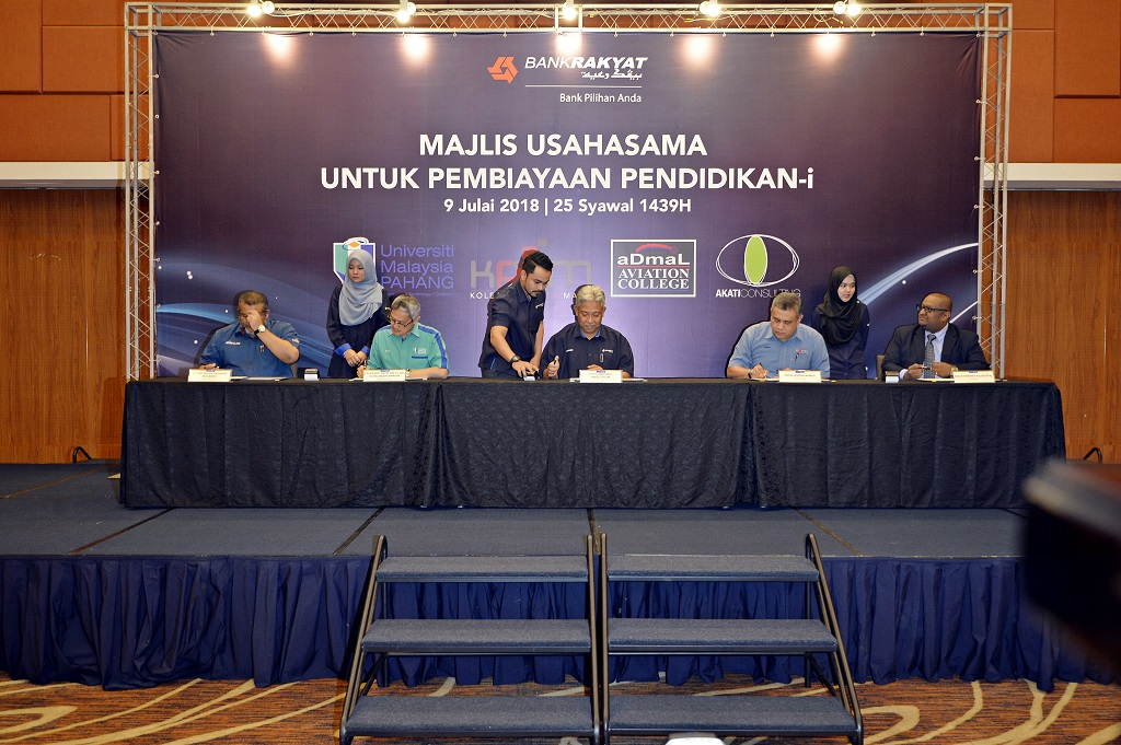 UMP Collaborates with Bank Rakyat to offer i-Education Financing