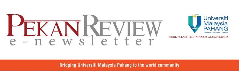 UMP E-Newsletter