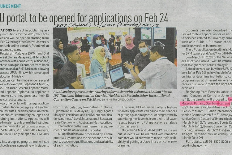 UPU portal to be opened for applications on Feb 24