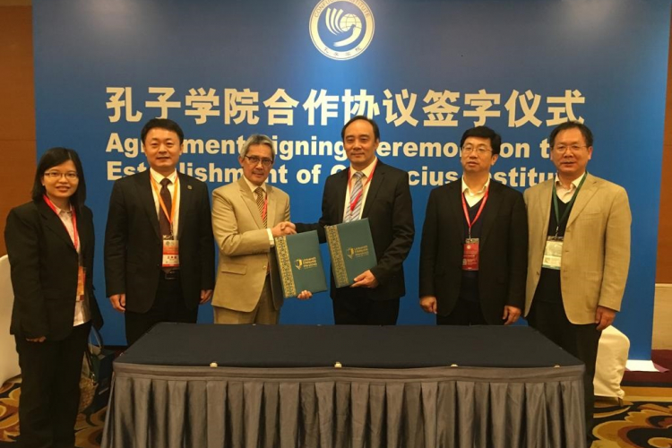 Confucius Institute to be set up in UMP