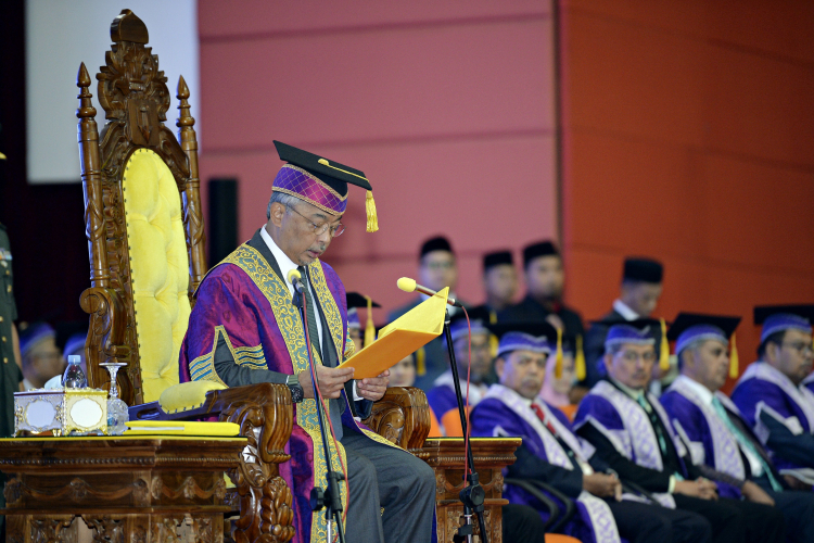 UMP should seriously look into Artificial Intelligence development as future driver of tertiary education - Chancellor