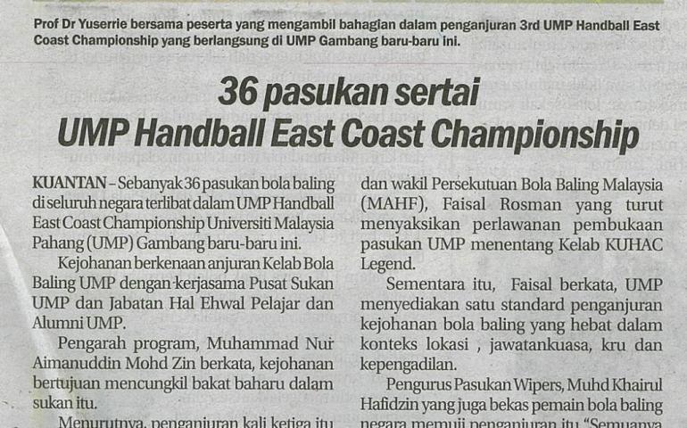36 pasukan sertai UMP Handball East Coast Championship