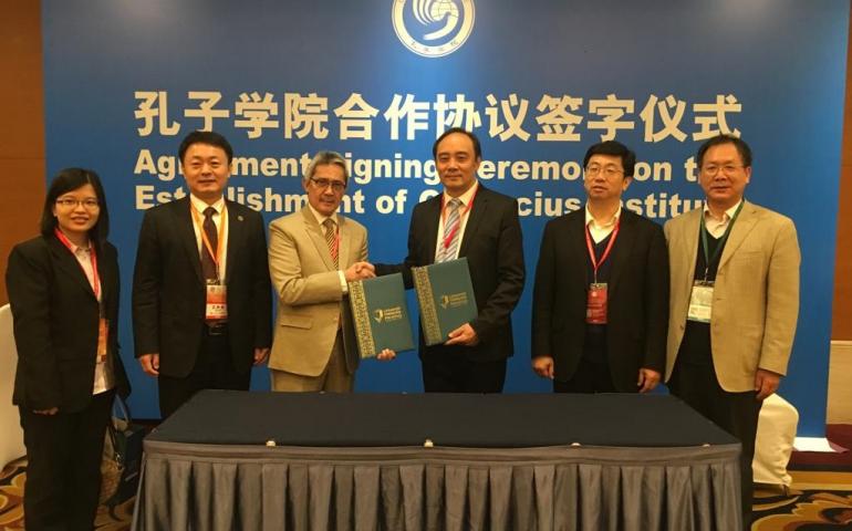 Institut Confucius bakal ditubuhkan di UMP