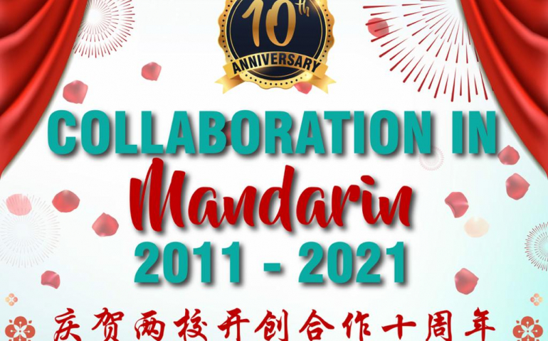 UMP and Hebei University, a decade together
